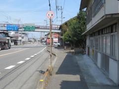 「大頭」バス停留所