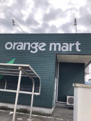 オレンジマート宮野店