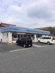 ローソン 浜田国分店