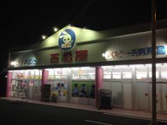西松屋 生駒店