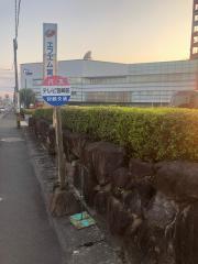 「テレビ宮崎前」バス停留所
