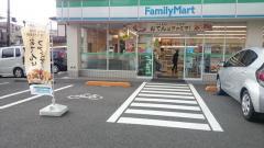 ファミリーマート 版画美術館入口店
