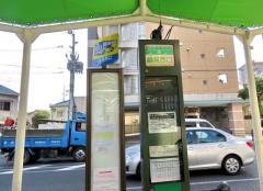 「鶴見西口」バス停留所