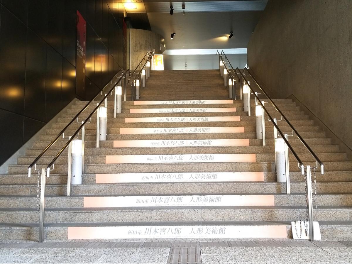 川本喜八郎人形美術館の入口