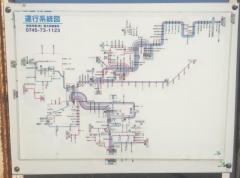 「奈良学園大学」バス停留所