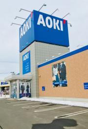 AOKI 青森西バイパス店