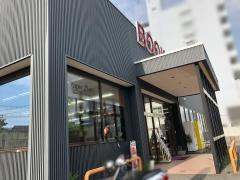 宮脇書店 和歌山店