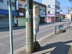 「谷口台小学校前」バス停留所