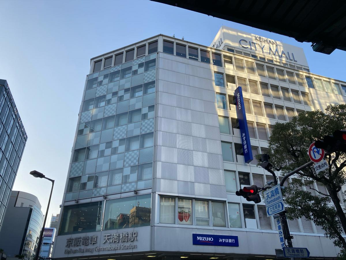 京阪 シティ モール