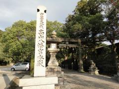 高山八幡宮