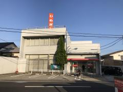 愛媛銀行立花支店