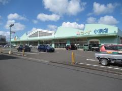 Aコープ 小浜店