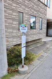 「井草」バス停留所