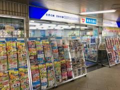 阪急交通社 池田トラベルセンター