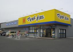 マツモトキヨシ 山崎店