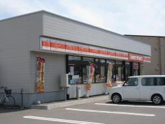 セイコーマート 函館富岡店