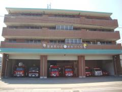 伊東市消防署