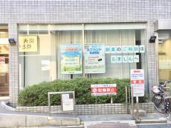 尼崎信用金庫伊丹支店