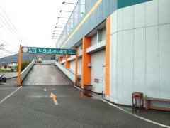 ホームインプルーブメントひろせスーパーコンボ田崎市場通り店