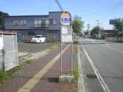 「芦沢」バス停留所