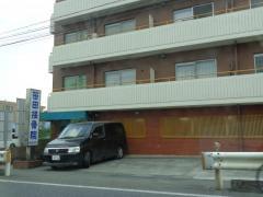 笹田接骨院