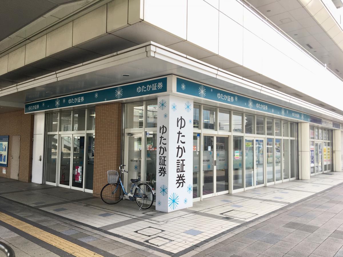 豊証券株式会社 鳴海支店