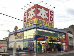 ブックオフ 大和西鶴間店