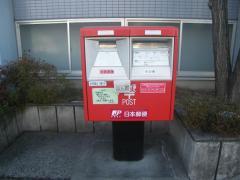 長野アークス簡易郵便局