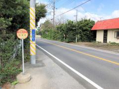 「虎橋入口」バス停留所