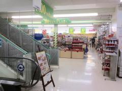 ザ・ダイソー サンエー為又シティー店