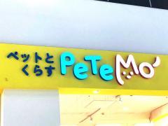 イオンペット PeTeMo土浦店