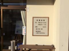 篠崎接骨院