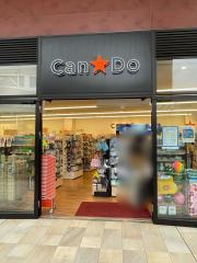 Can★Do グランベリーパーク店