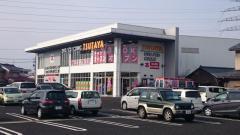 TSUTAYA福井パリオ店