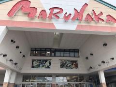 山陽マルナカ可部店