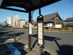 「烏丸六条」バス停留所