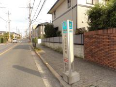 「浜寺昭和町南」バス停留所