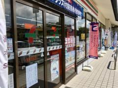 セブンイレブン 彦根城前店