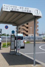 「新鎌ケ谷駅」バス停留所
