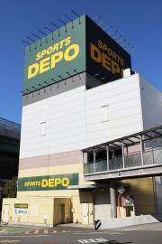 スポーツデポ 山王店