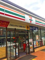 セブンイレブン 松原天美北1丁目店