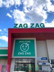 ザグザグ津山河辺店
