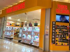 タワーレコードアリオ倉敷店