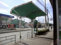 「酉島住宅前」バス停留所