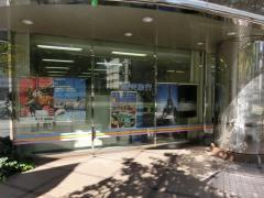 読売旅行 広島営業所