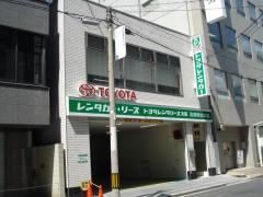 トヨタレンタリース大阪淀屋橋北浜店