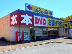ブックオフ 16号千葉浜野店