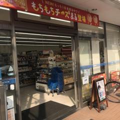 ローソン 長原駅前店