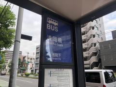 「浅岡橋」バス停留所