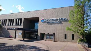 カメイアリーナ仙台(仙台市体育館)